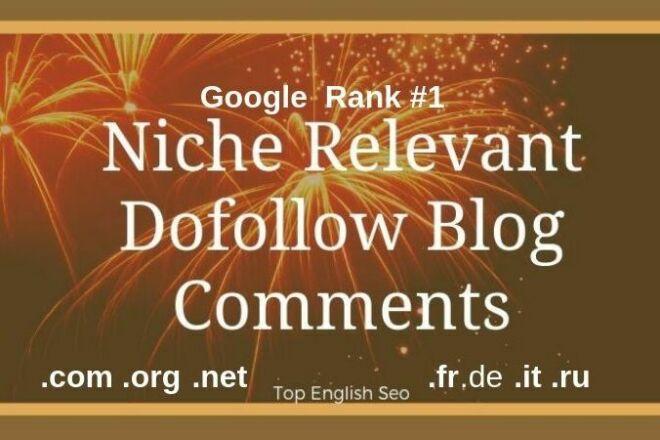 Dofollow Нишевые ENG блог комментарии на трастовых площадках Белое SEO 1 - kwork.ru