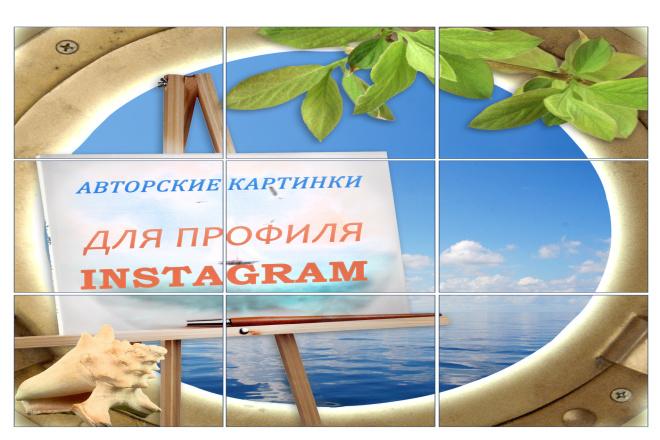 Оформление картинок в инстаграм 4 - kwork.ru