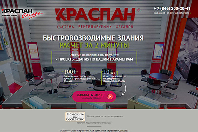 Разработка сайтов визиток 9 - kwork.ru