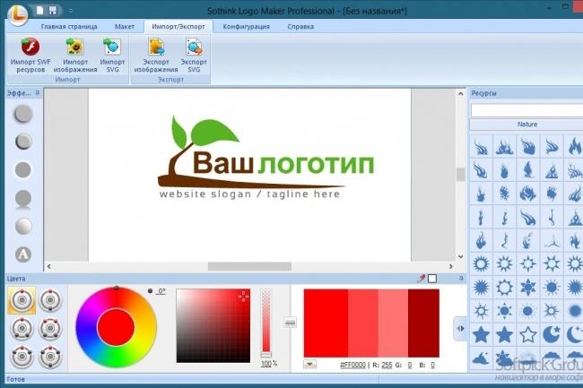 Создам три варианта логотипа с нуля 3 - kwork.ru