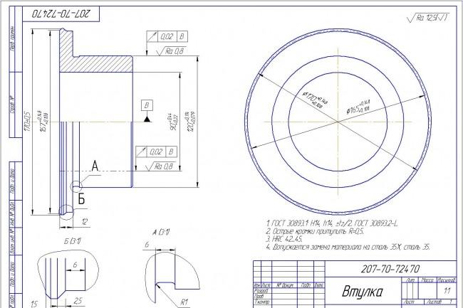 Оформлю чертеж любой сложности 2 - kwork.ru