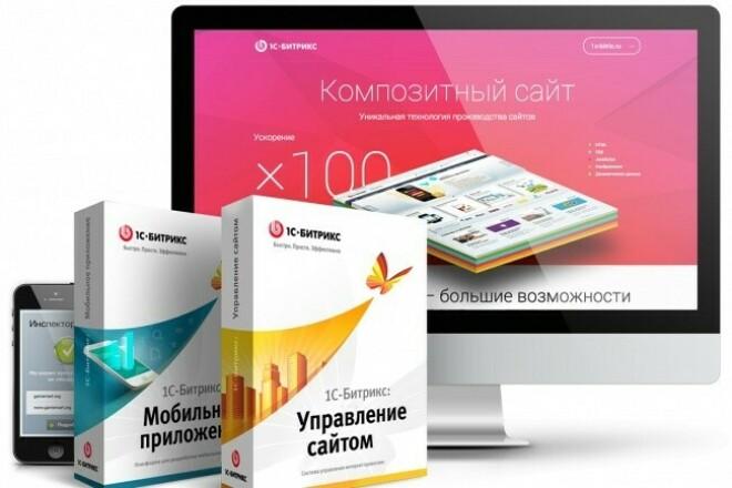 Разработка интернет-магазина любой сложности, продающий дизайн 3 - kwork.ru