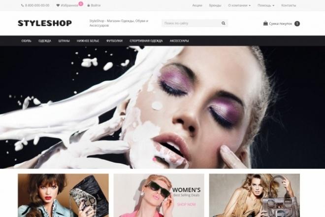 Разработка интернет-магазина любой сложности, продающий дизайн 1 - kwork.ru