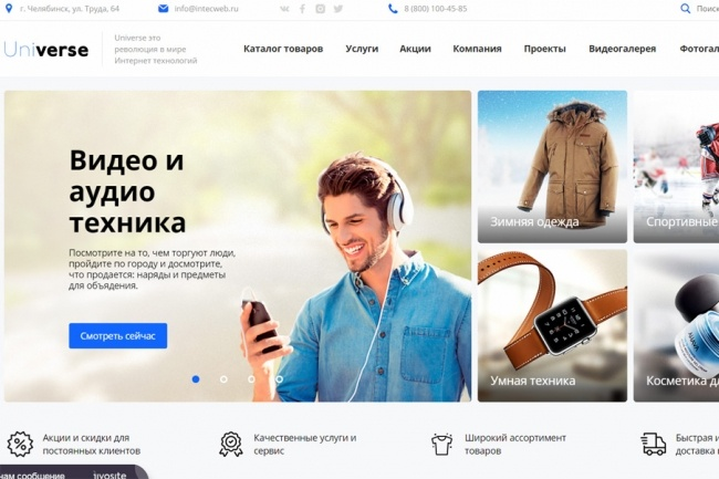 Разработка интернет-магазина любой сложности, продающий дизайн 2 - kwork.ru