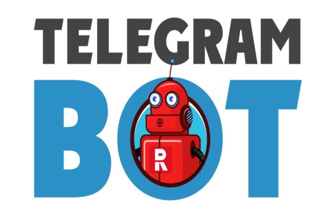 Курс. Создаем простого бота для Telegram 1 - kwork.ru