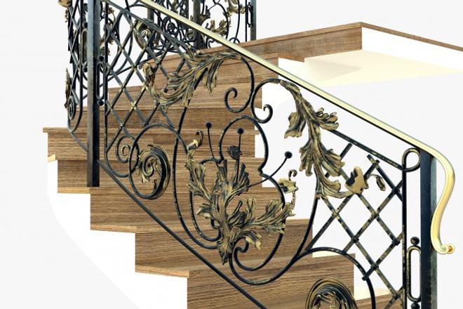 Сделаю 3d модель кованных лестниц, оград, перил, решеток, навесов 33 - kwork.ru