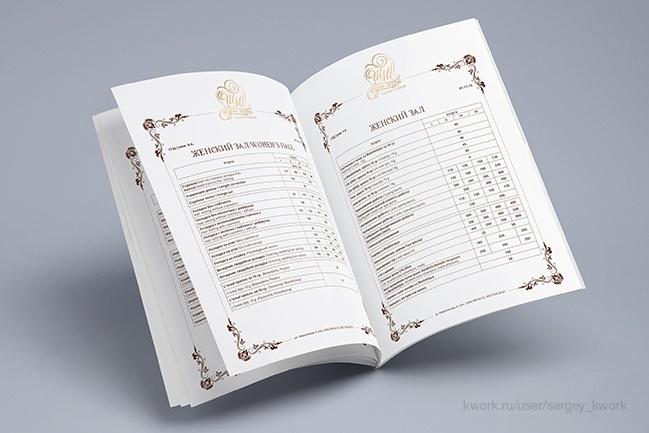 Разработаю каталог 1 - kwork.ru