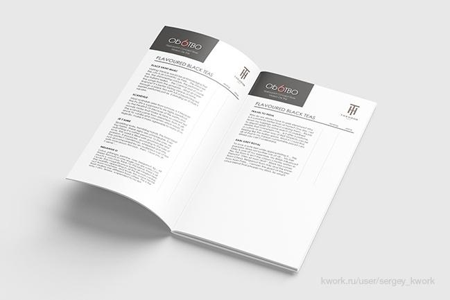 Разработаю каталог 6 - kwork.ru