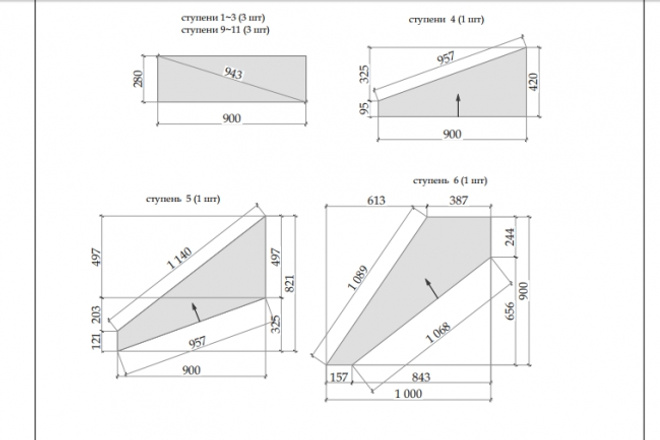 Переведу ваши чертежи в цифровой формат .TIF, .JPG, .GIF, .PNG, .EPS, .PDF 6 - kwork.ru
