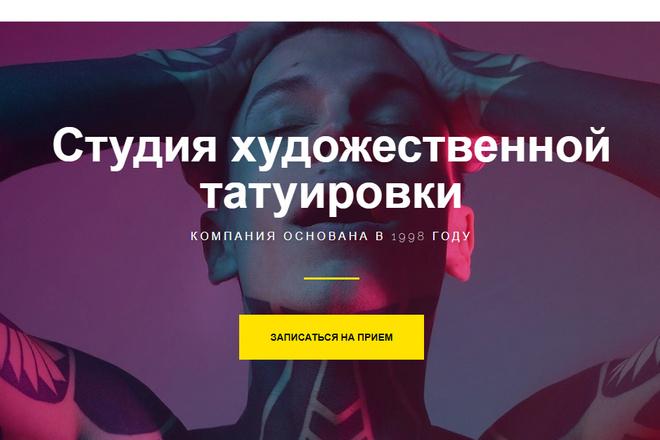 Продам сайт лендинг. для Тату салона, Вордпресс, +10 сайтов. 43 1 - kwork.ru