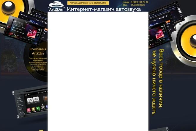 Фон для магазина на Авито. ру 156 - kwork.ru