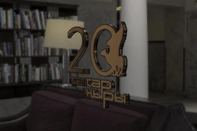 Оригинальная анимация логотипа 1 - kwork.ru