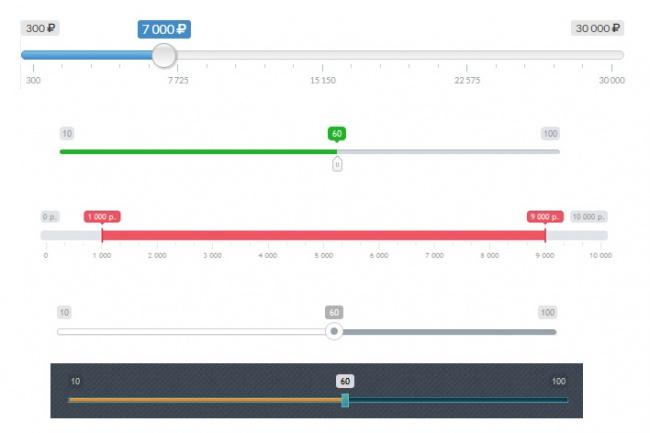 Создам для Вашей формы слайдер диапазонов 1 - kwork.ru