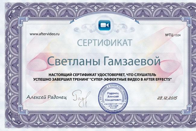 Сделаю монтаж и обработку видео 1 - kwork.ru