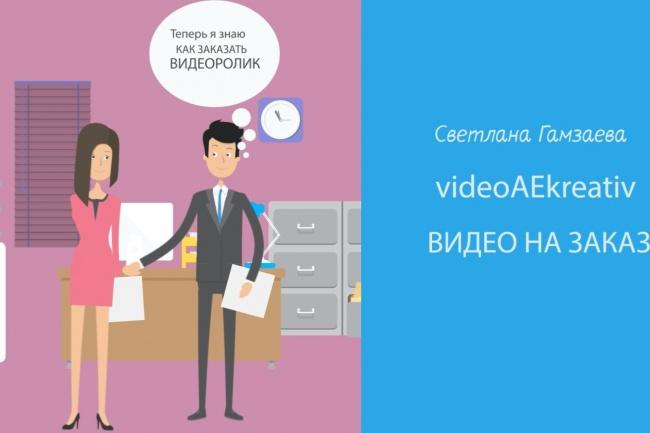 Сделаю монтаж и обработку видео 4 - kwork.ru