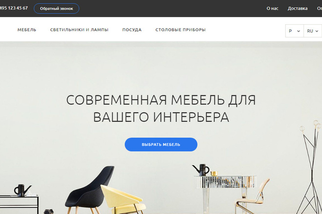 Готовый интернет-магазин. Шаблоны на openCart 1 - kwork.ru