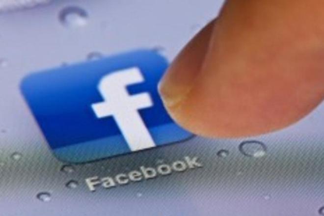 Размещу Вашу рекламу в 6-ти раскрученных группах Facebook 1 - kwork.ru