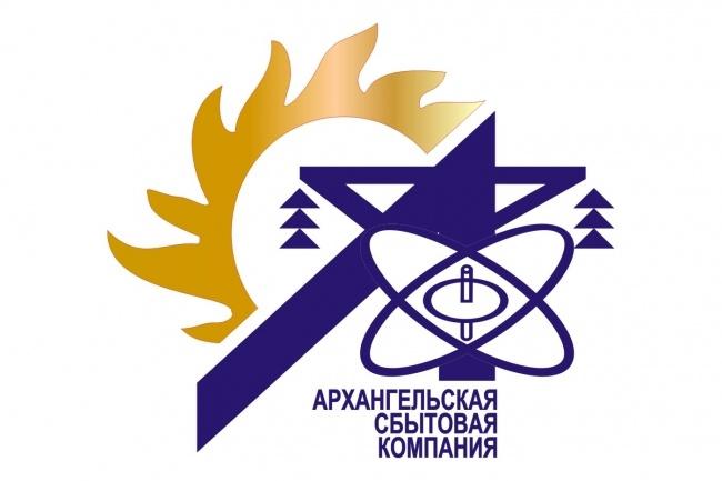 Отрисовка в векторе растрового изображения 2 - kwork.ru