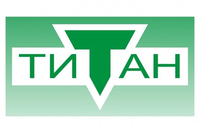 Отрисовка в векторе растрового изображения 4 - kwork.ru