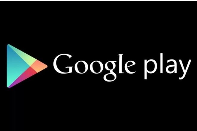50 Установка приложений в Google Play 4 - kwork.ru