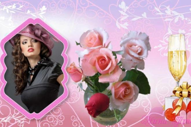 Поздравление женщине на День Рождения. Сделаю из ваших  фото 2 - kwork.ru