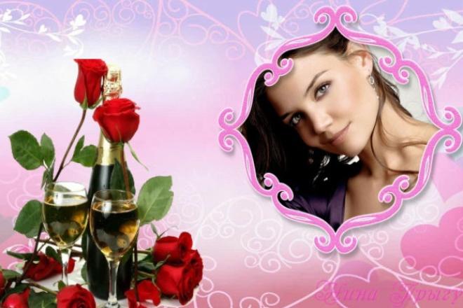 Поздравление женщине на День Рождения. Сделаю из ваших  фото 3 - kwork.ru