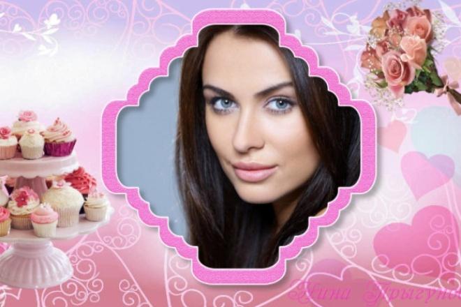 Поздравление женщине на День Рождения. Сделаю из ваших  фото 4 - kwork.ru