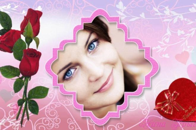 Поздравление женщине на День Рождения. Сделаю из ваших  фото 5 - kwork.ru