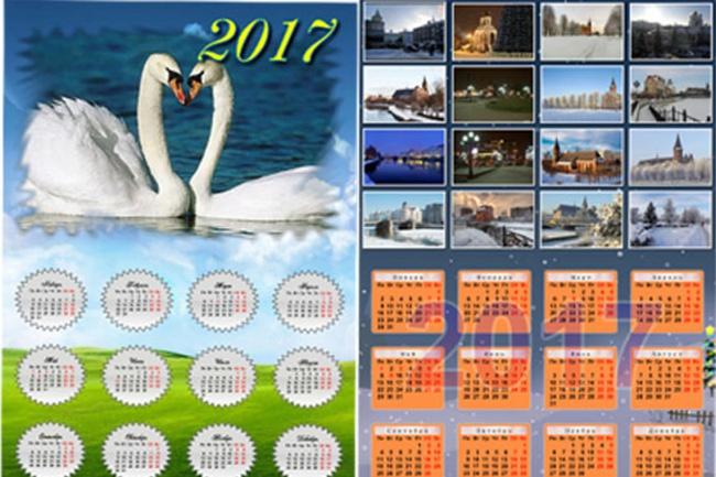 Календари 2 - kwork.ru
