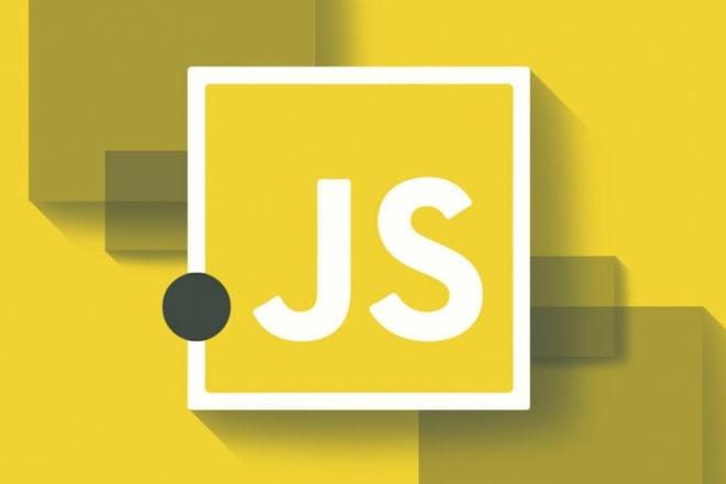 Курс. javaScript для верстальщика 1 - kwork.ru