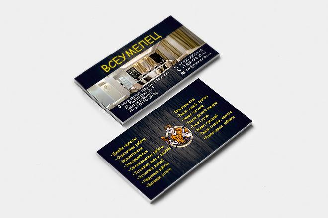 Дизайн макет визитки 7 - kwork.ru