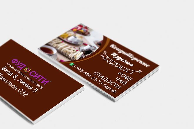 Дизайн макет визитки 9 - kwork.ru