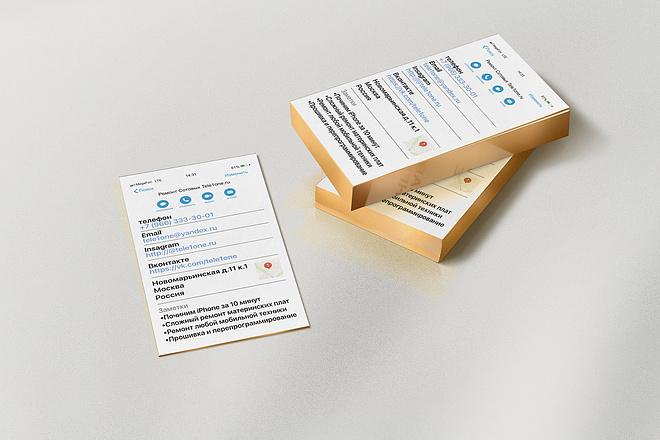 Дизайн макет визитки 10 - kwork.ru