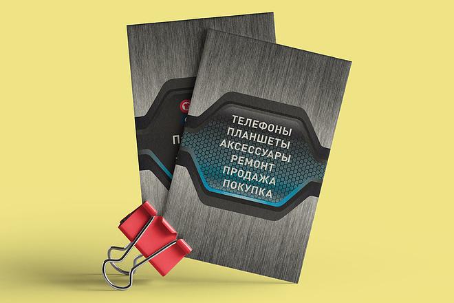 Дизайн макет визитки 11 - kwork.ru