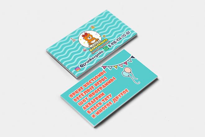 Дизайн макет визитки 12 - kwork.ru