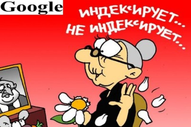 Добавлю ваш сайт, индексируемые ссылки 1 - kwork.ru