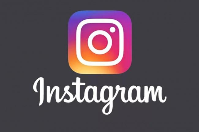 Консультация по продвижению пабликов в instagram 1 - kwork.ru