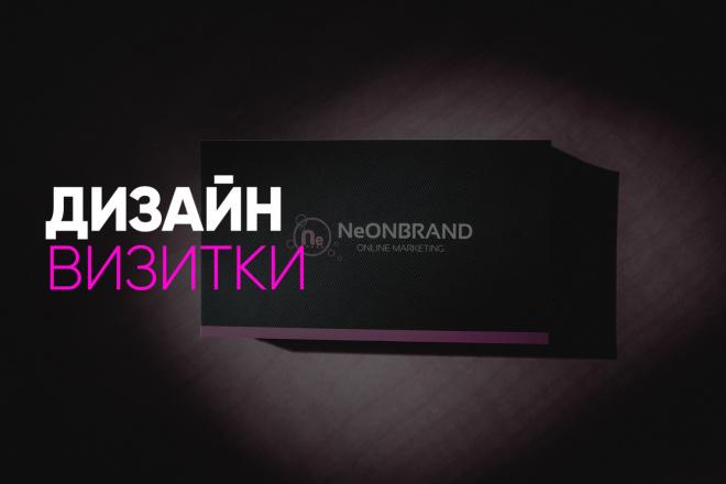 Дизайн Визитки 8 - kwork.ru