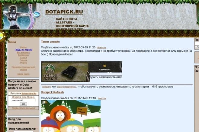 Сделаю стильную шапку для вашего сайта + исходники 2 - kwork.ru