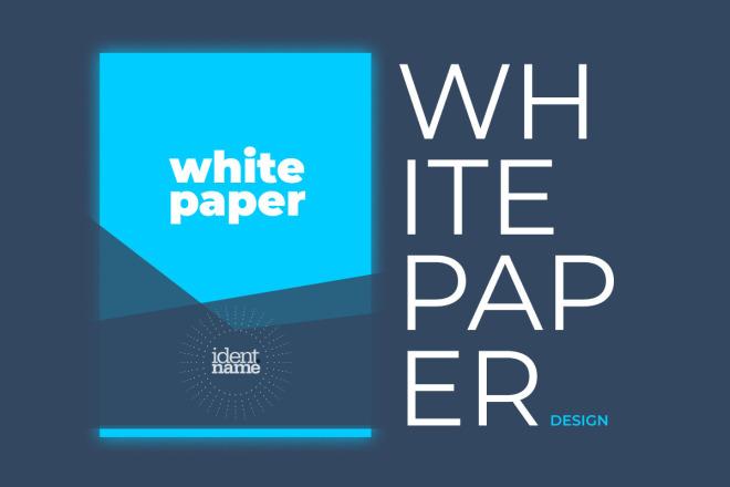 White Paper - дизайн и верстка whitepaper 4 - kwork.ru