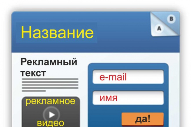 Landing-Page макет 2 - kwork.ru