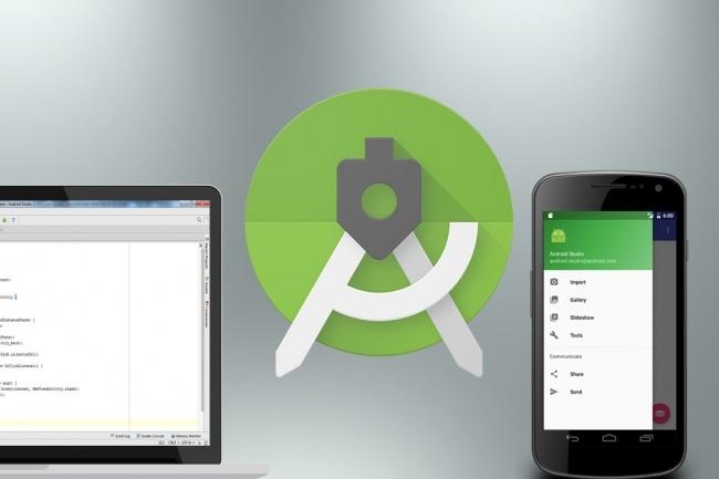 Разработаю мобильное приложение Android из одного экрана 11 - kwork.ru