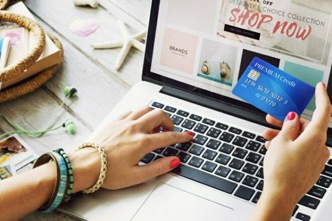 Добавлю в интернет-магазин 120 товаров, наполнение сайта 1 - kwork.ru