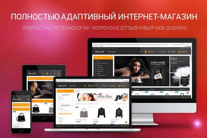 На чем сделать сайт интернет магазин сервис для помощи в создании сайта