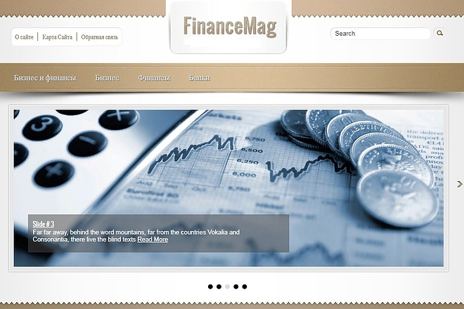 Финансовый сайт с автонаполнением 1 - kwork.ru