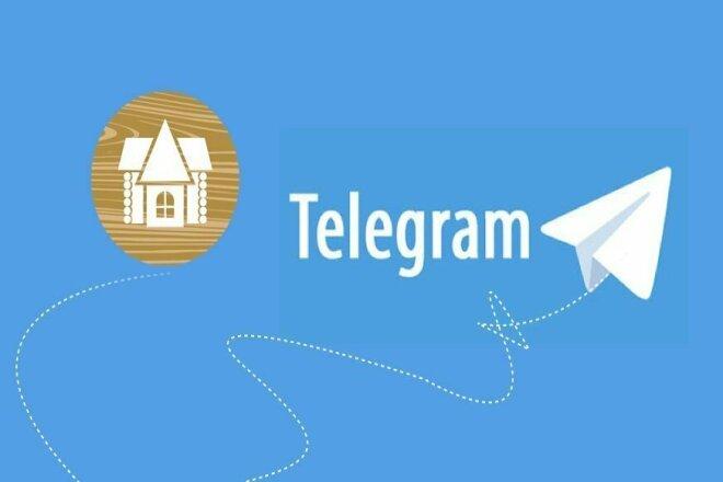 Список телеграм каналов в рекламных целях 1 - kwork.ru