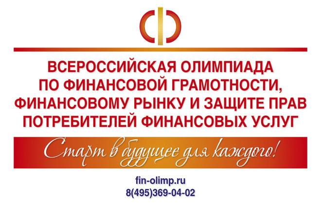 Презентация. Оформление и дизайн 4 - kwork.ru