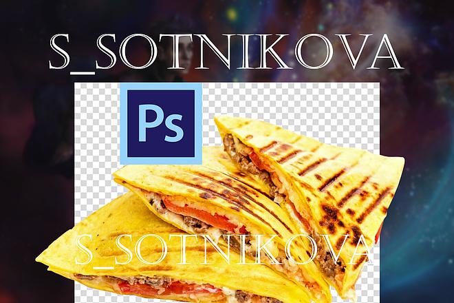 Сделаю обтравку до 15 фото за 1 kwork 43 - kwork.ru