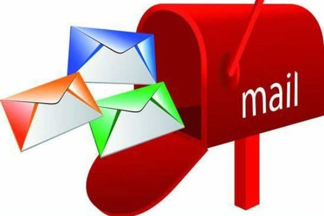 Зарегистрирую 500 почтовых ящиков mail.ru за 1 кворк 1 - kwork.ru