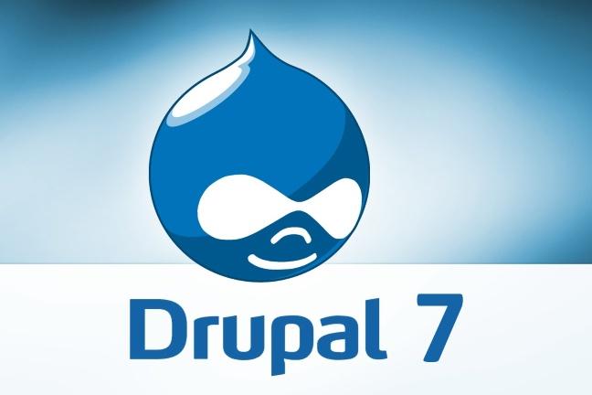 Доработаю сайт на Drupal 7 1 - kwork.ru